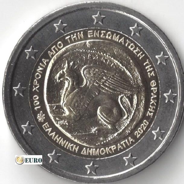 2 euros Grèce 2020 - Unification Thrace UNC