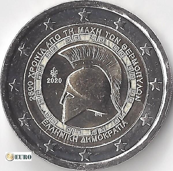 2 euros Grèce 2020 - Bataille de Thermopylae UNC